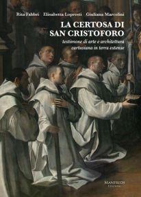 copertina-del-libro-la-certosa-di-san-cristoforo-ferrara